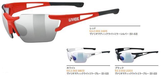 日本正規品 19年モデル uvex ウベックス sportstyle 803 race vm small JAPAN 532002 スポーツサングラス・調光レンズ 昼夜使用可能*