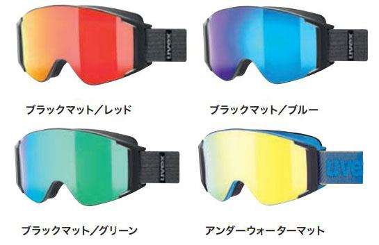 スーパーセール対象商品日本正規品 20-21 特価キャンペーン 新色 uvex ウベックス g.gl 3000 TO 551331 ゴーグル アスレチック FM 着脱可能なマグネット式のTOレンズ スノーボード スキー メガネ対応@
