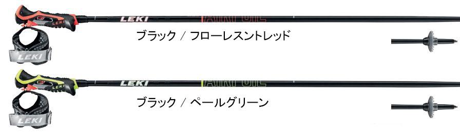 日本正規品 21-22 LEKI レキ AIRFOIL 3D エアフォール SLグリップ カーボンポール トリガー3D 679 ストック バースデー 記念日 ギフト 贈物 お勧め 通販 スキー 650 マーケティング