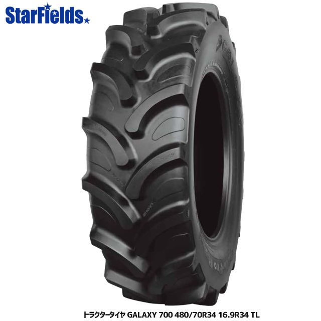 トラクタータイヤ GALAXY 700 480/70R34 16.9R34 TL 1本 ギャラクシー ラジアルタイヤ (チューブ別売) メーカー直送・代引不可