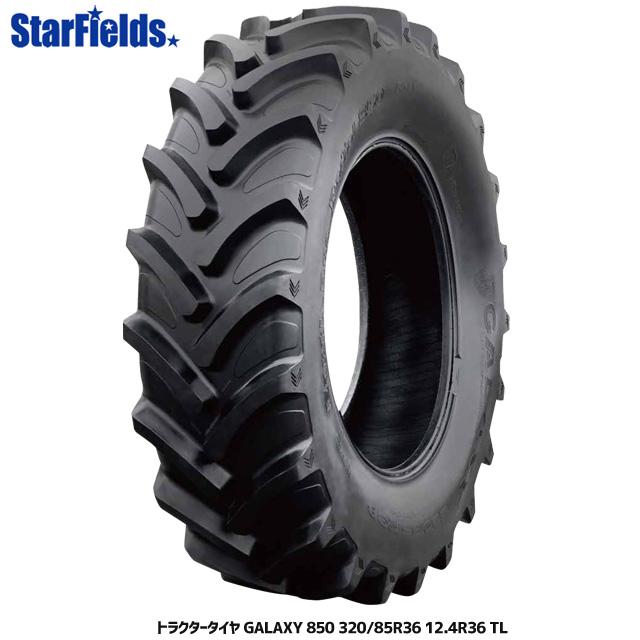 トラクタータイヤ GALAXY 850 320/85R36 12.4R36 TL 1本 ギャラクシー ラジアルタイヤ (チューブレスタイプ) メーカー直送・