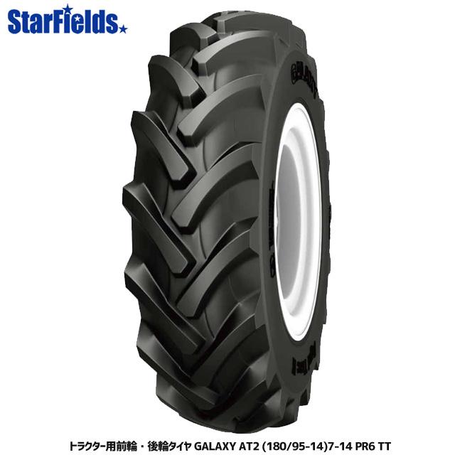 トラクター用前輪・後輪タイヤ GALAXY AT2 (180/95-14)7-14 PR6 TT 1本 ギャラクシー (チューブ別売) メーカー直送・代引不可