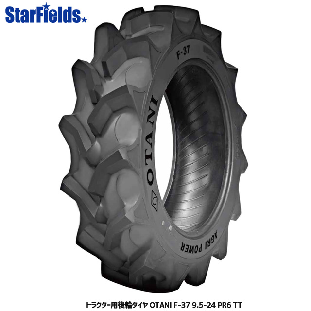 トラクター用後輪タイヤ OTANI F-37 9.5-24 PR6 TT 1本 オータニ(チューブ別売)メーカー直送・代引不可