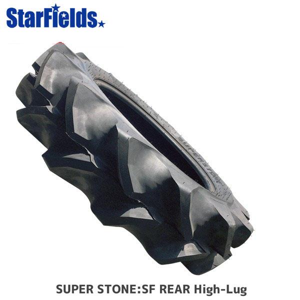 トラクター用後輪タイヤ SUPER STONE SF 9.5-24 4PR TT 1本 スーパーストーン (チューブ別売) メーカー直送・代引不可