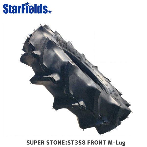 トラクター用前輪タイヤ SUPER STONE ST358 5.00-12 4PR TT 1本 スーパーストーン (チューブ別売) メーカー直送・代引不可
