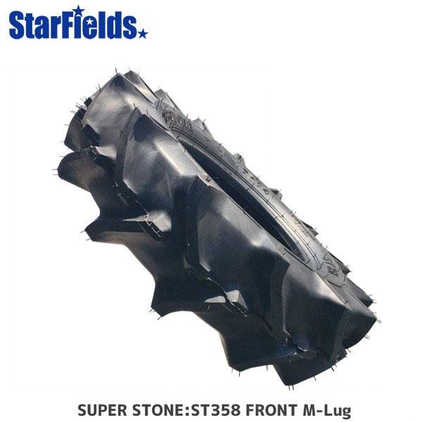 トラクター用前輪タイヤ SUPER STONE ST358 7-14 4PR TT 1本 スーパーストーン (チューブ別売) メーカー直送・代引不可