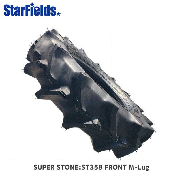 SUPER STONE:小型トラクター前輪用タイヤ ST358 8-18/PR FRONT M-Lug ST358 8-18/PR 4/TT SUPER【代引き不可商品】, 東神楽町:503c5132 --- sunward.msk.ru
