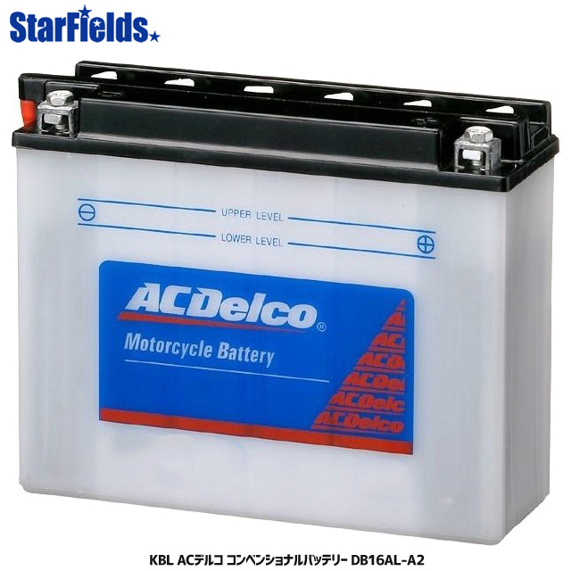 ACデルコ エーシーデルコ バイク用バッテリー DB16AL-A2 保証付 コンベンショナルバッテリー メーカー直送・代引不可