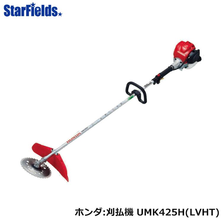 草刈機 ホンダ 刈払機 UMK425H1 LVHT チップソー仕様 草刈り機 4サイクル