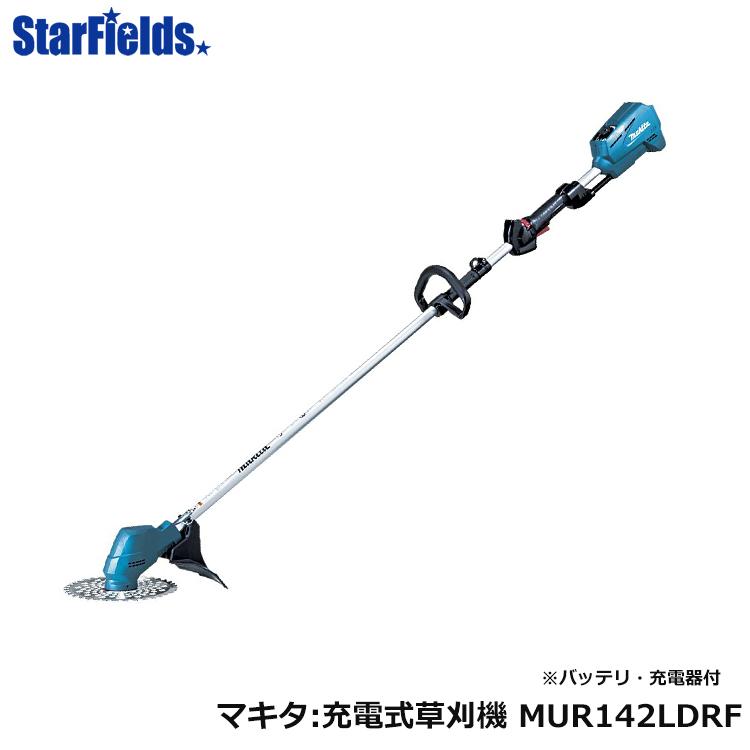 草刈機 マキタ 刈払機 MUR142 LDRF