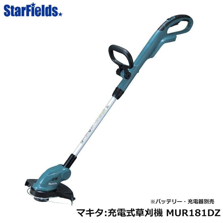 草刈り機 マキタ