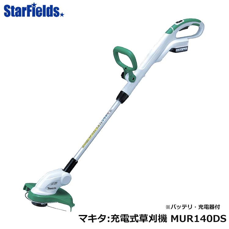 電動 芝刈 機