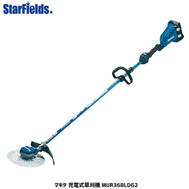 草刈機 マキタ 充電式刈払い機 MUR368LDG2 ループハンドル 6.0Ah(バッテリ・充電器付属)