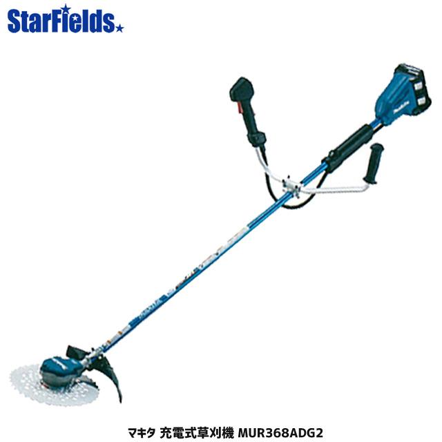 草刈機 マキタ 充電式刈払い機 MUR368ADG2 左右非対称Uハンドル 6.0Ah(バッテリ・充電器付属)
