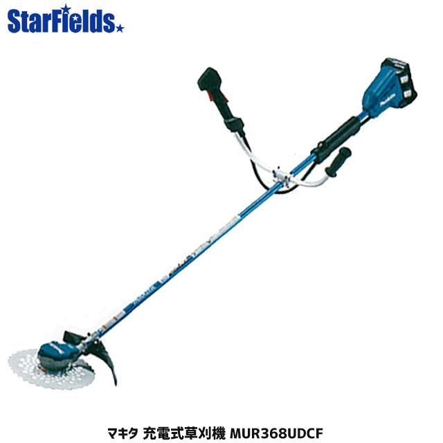 草刈機 マキタ 充電式刈払い機 MUR368UDCF Uハンドル 3.0Ah(バッテリ・充電器付属)