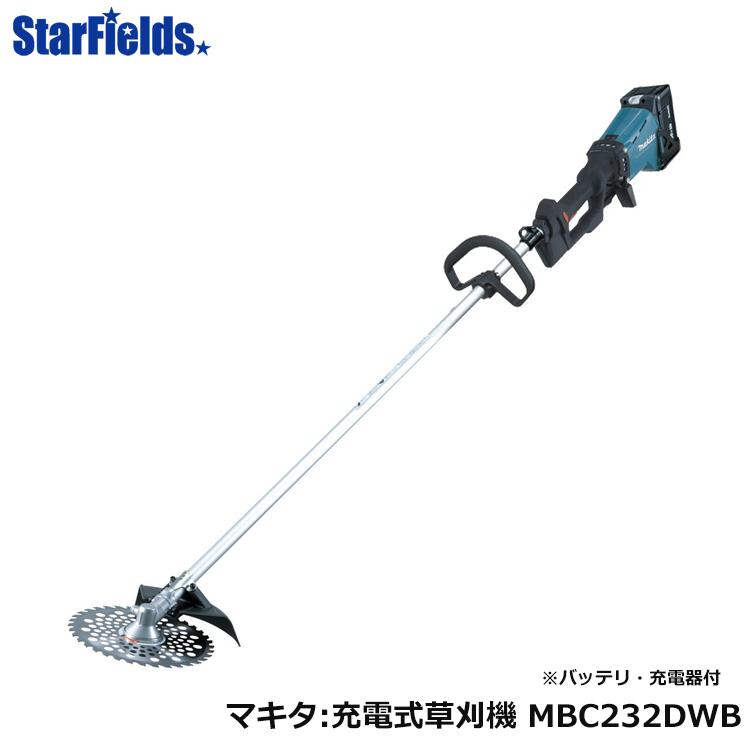草刈機 マキタ 刈払機 MBC232DWB (バッテリ1本付)