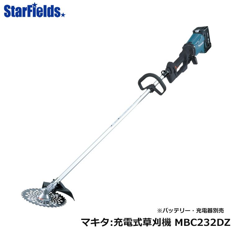 草刈機 マキタ 刈払機 MBC232DZ 本体のみ(バッテリ・充電器別売)