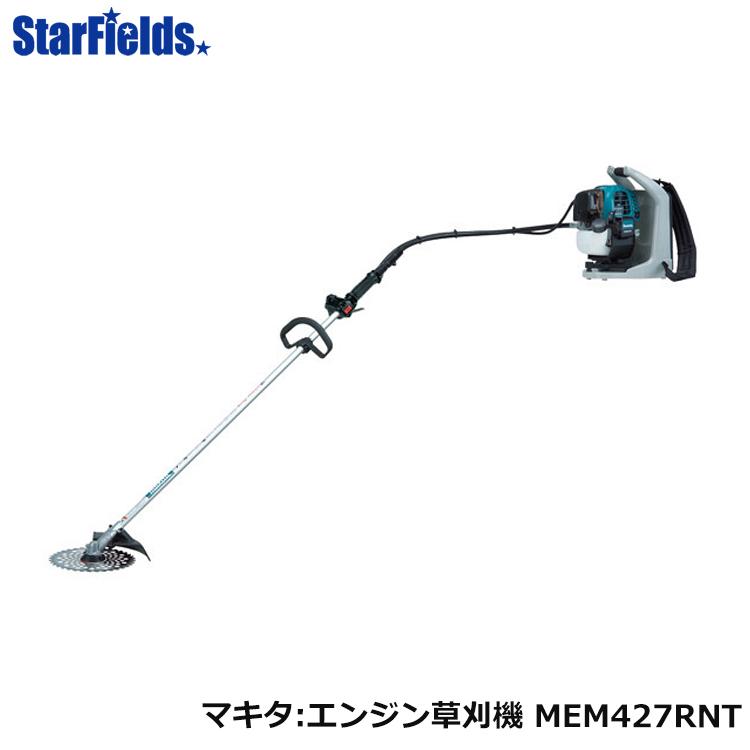 草刈機 マキタ 刈払機 MEM427RNT