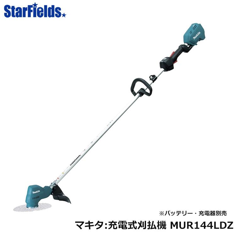 マキタ:草刈り機 MUR144LDZ 充電式 ループハンドル・標準棹/電動刈払機 本体のみ(バッテリ・充電器別売)