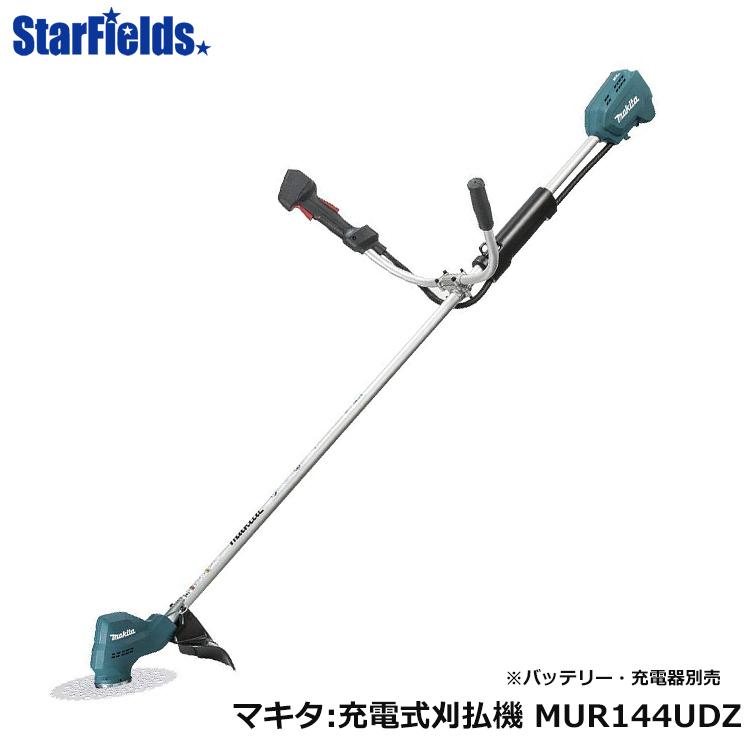 草刈機 マキタ草刈り機 MUR144UDZ 充電式Uハンドル/電動刈払機 本体のみ(バッテリ・充電器別売)