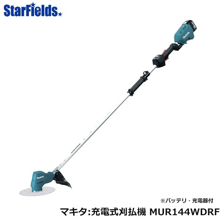 草刈機 マキタ草刈り機 MUR144WDRF 充電式 2グリップ・標準棹/電動刈払機(バッテリ付属)