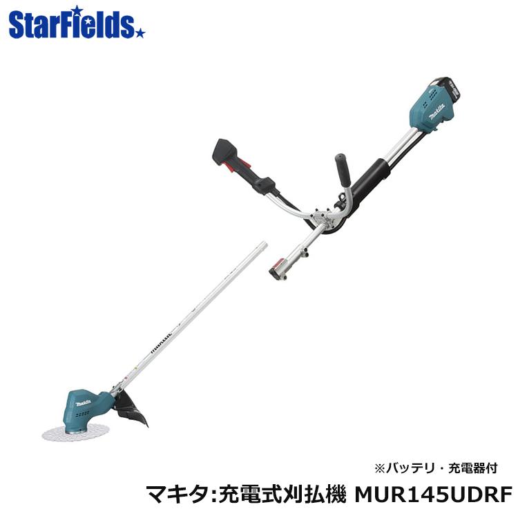 草刈機 マキタ:草刈り機 MUR145UDRF 充電式Uハンドル/電動刈払機(バッテリ・充電器付属)