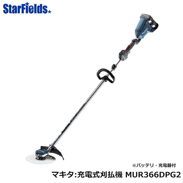 マキタ 充電式草刈り機 MUR366DPG2 ループハンドル (バッテリ・充電器付属)