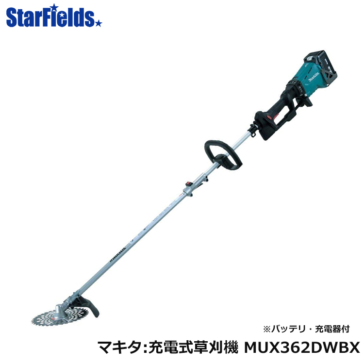 草刈機 マキタ 刈払機 MUX362DWBX(バッテリ2本付)