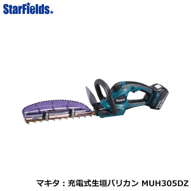 マキタ園芸工具 充電式生垣バリカン MUH305DZ(バッテリ・充電器別売)