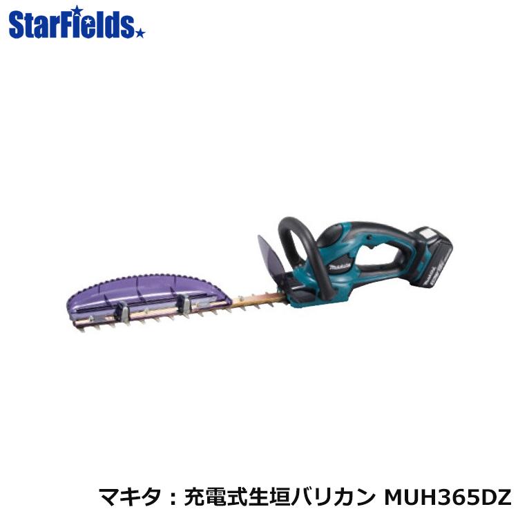 マキタ園芸工具 充電式生垣バリカン MUH365DZ(バッテリ・充電器別売)
