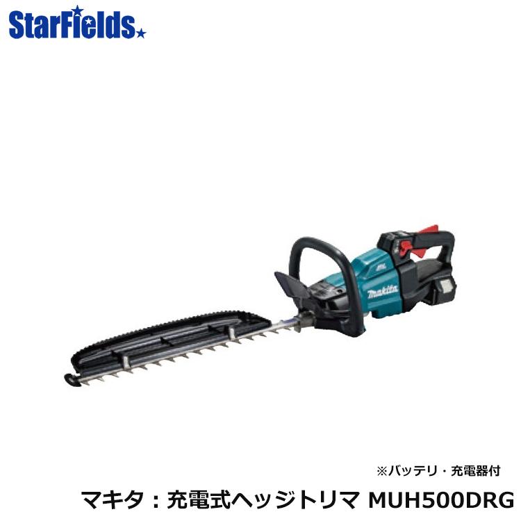 マキタ 園芸工具 充電式ヘッジトリマ MUH500DRG(バッテリBL1860B・充電器DC18RF付)