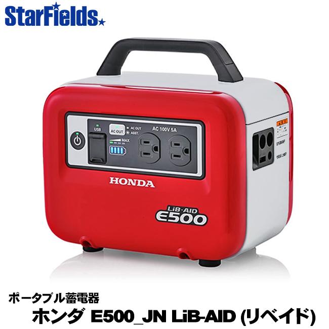 (7月生産予定)ホンダ 家庭用 蓄電機 ポータブル電源 E500 発電機並列可_JN (リベイド) LiB-AID (リベイド) 正弦波インバーター 家庭用 発電機並列可, イセサキシ:218624de --- sunward.msk.ru