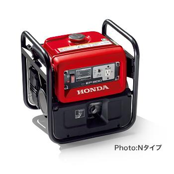 ホンダ 発電機 スタンダード発電機 EP900N-J 50Hz