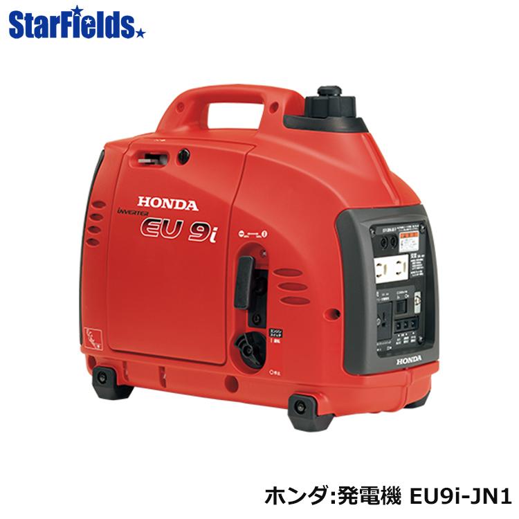 ホンダ JN1 発電機 EU9i JN1 EU9i 並列運転可能モデル 発電機 家庭用, TNS:f818b41c --- sunward.msk.ru