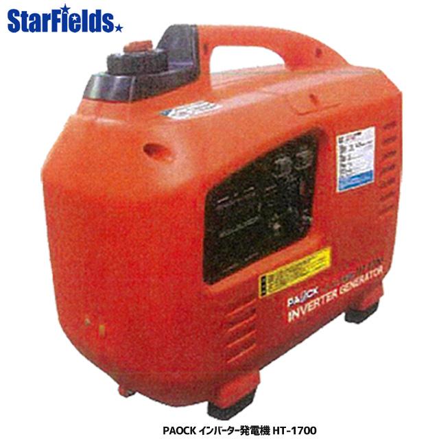 (予約商品) 発電機 パオック PAOCK インバーター発電機 HT-1700 (メーカー直送・代引不可)