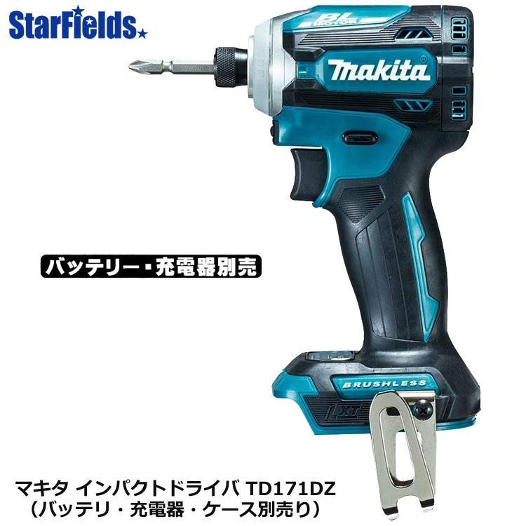 マキタ インパクトドライバ TD171DZ 本体のみ(バッテリ・充電器・ケース別売り)