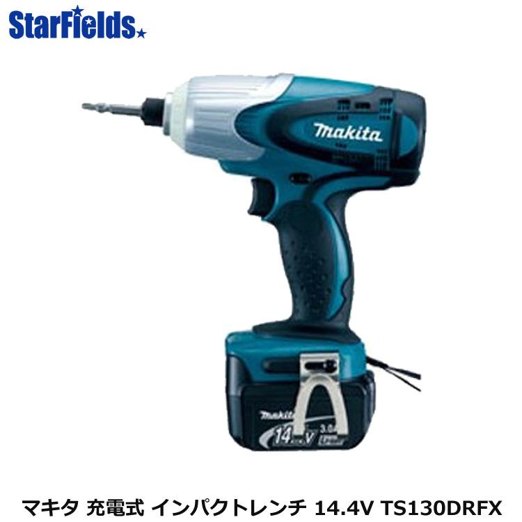 マキタ 充電式 インパクトレンチ 14.4V .TS130DRFX.