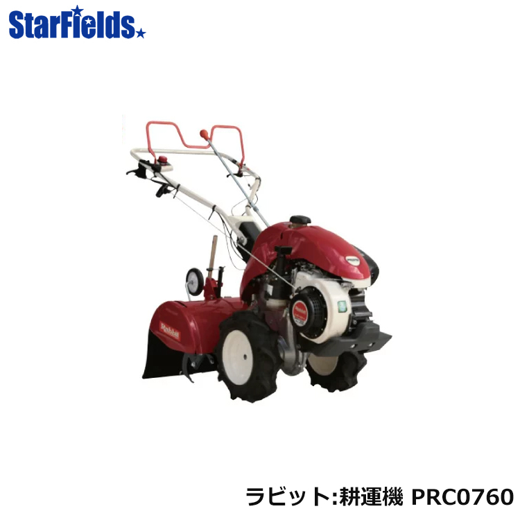 ラビット (マキタ)耕運機 管理機 PRC0760