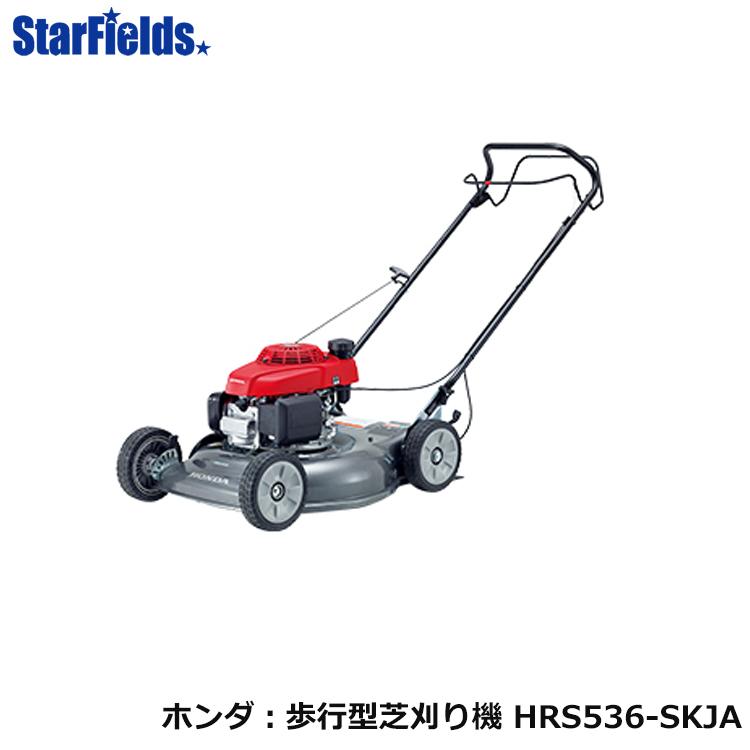 芝刈り機 ホンダ HRS536K5-SKJAホンダ 芝刈り機 HRS536K5-SKJA, 米粉の手焼きドーナツ いなほや:bd99190e --- sunward.msk.ru