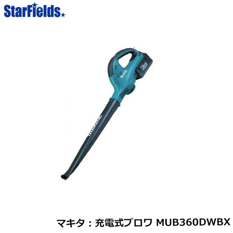 マキタ園芸工具 充電式ブロワ MUB360DWBX makita送料無料
