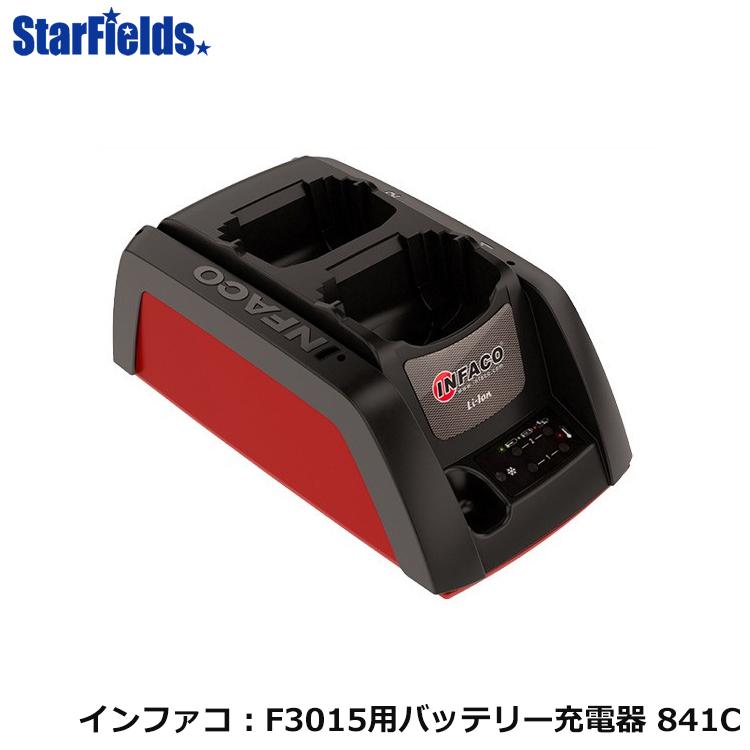 インファコ エレクトロクープ 841C 電動 剪定バサミ F3015用充電器 剪定バサミ インファコ 841C, ショップネフト:f4dc66c0 --- sunward.msk.ru