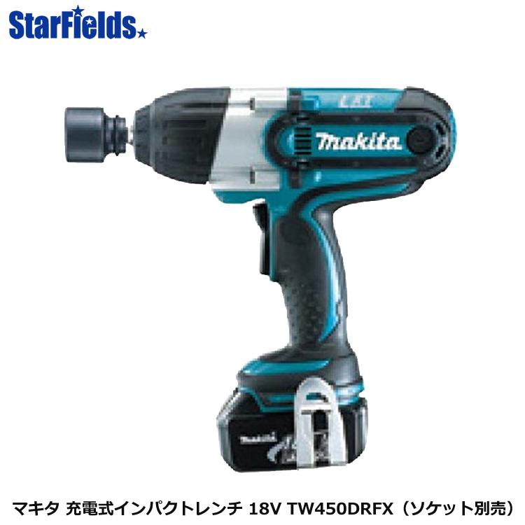 マキタ 充電式インパクトレンチ 18V TW450DRFX(ソケット別売) makita/送料無料