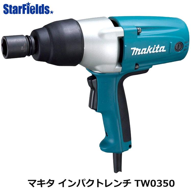 マキタ インパクトレンチ TW0350 makita/送料無料