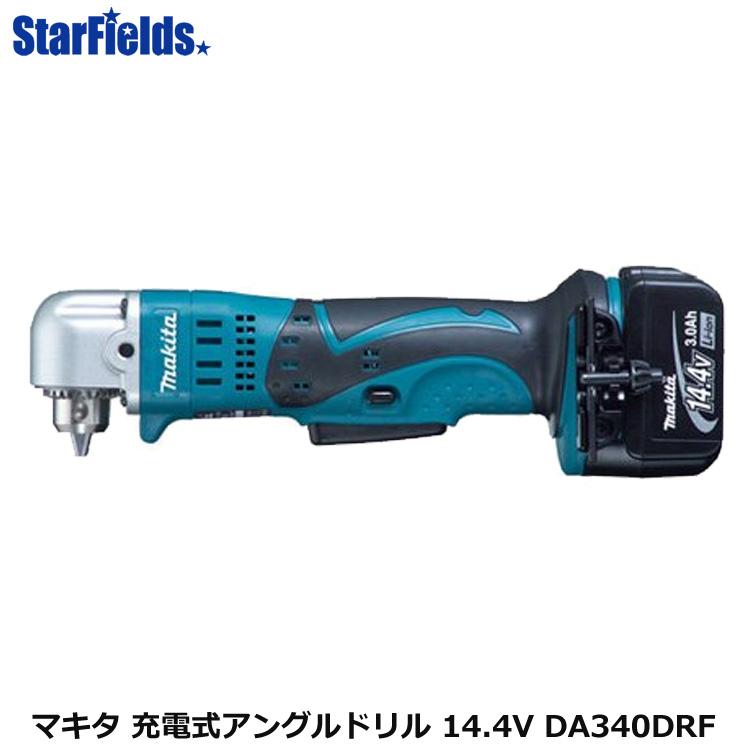 上品なスタイル 充電式アングルドリル マキタ DA340DRF makita/送料無料:スターフィールズ 14.4V-DIY・工具
