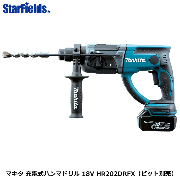 マキタ 充電式ハンマドリル 18V HR202DRFX(ビット別売) makita/送料無料
