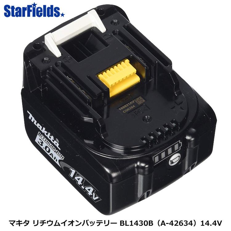 マキタ/makita リチウムイオンバッテリー BL1430B(A-60698)14.4V 送料無料