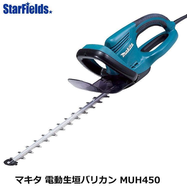 マキタ園芸工具 生垣バリカン MUH450 makita/送料無料