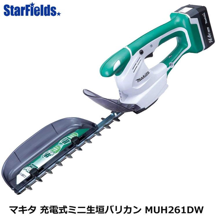 マキタ園芸工具 充電式ミニ生垣バリカン MUH261DW makita/送料無料