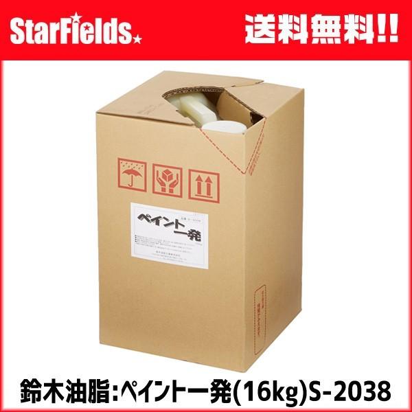 塗料汚れ強力クリーナー 鈴木油脂 ペイント一発(16kg)S-2038 代引き不可商品