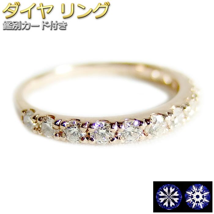 ダイヤモンド リング ハーフエタニティ 0.5ct K18 ピンクゴールド ハート&キューピット H&C Hカラー SIクラス GOOD 0.5カラット エタニティリング 指輪 鑑別書付き